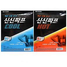 신신)신신파프(COOL) 파스 5매
