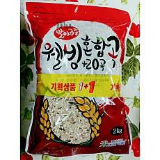 (쌀)그랜드농산)웰빙혼합 20곡 2kg