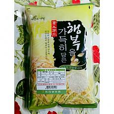 (쌀)자연과생활)메뚜기쌀 1kg